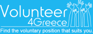 volunteer for greece